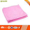 high quality terry cloth towel
