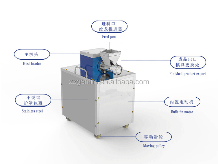 electric spaghetti macaroni pasta maker extruder machine
