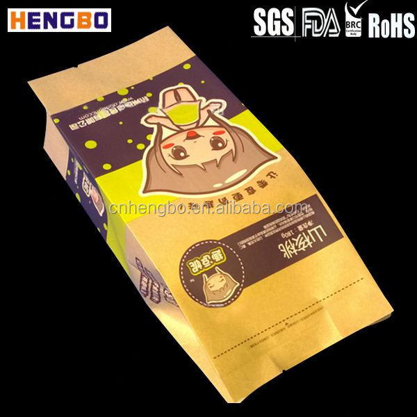 msd thermal lamination aluminum foil scrim kraft paper for galss wool