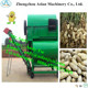 Automatic picking machine price small new peanut picking machine picking peanut equipment agricultural harvest