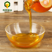 high quality purity natural flower bee honey