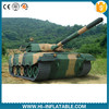 Hot sale inflatable inflatable military tank decoy