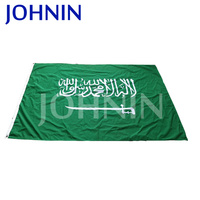 Custom High Quality 300D Nylon Outdoor National Saudi Arabia Flag