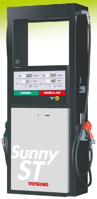 Tatsuno Fuel Dispenser