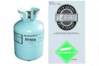 Refrigerant gas r142b with excellent quality For Sale