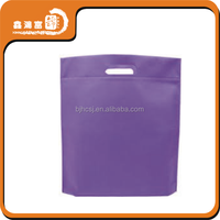 2016 cheap purple customize shopping non woven bag