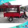 2016 hot sale Chinese mobile vending tricycle with 150cc 200cc 250cc 300cc for cargo