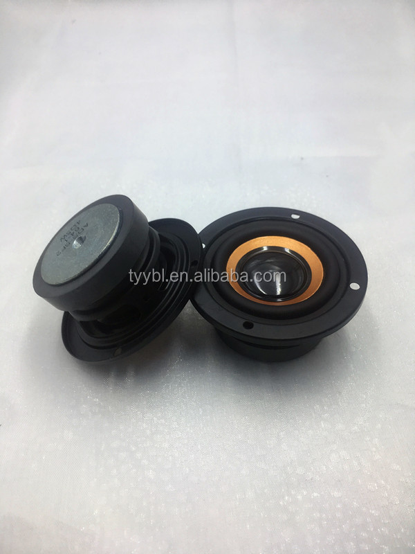 64mm All-band multimedia speaker Outside the magnetic trumpet