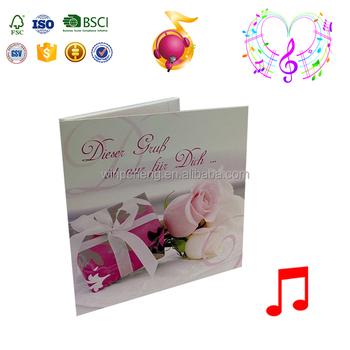 Musical Kerala Christian Wedding Card Matter Buy Kerala Christian Wedding Card Matter Marathi Wedding Card Matter Kerala Christian Wedding Card