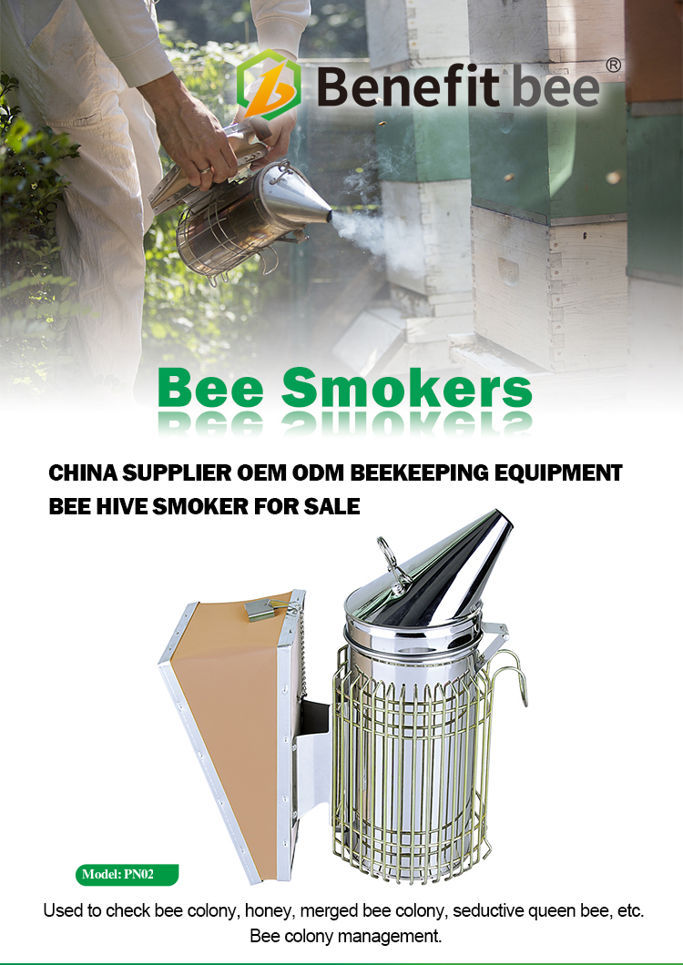 High Quality Stainless Steel Bee Smoker For Sale