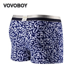 d6b1128daba0a Pulse Underwear, Pulse Underwear Suppliers and Manufacturers at Alibaba.com