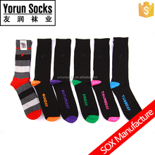 Men's Mid-Calf Socks With Embroidery Logo Young Boy'sCotton Tube Socks