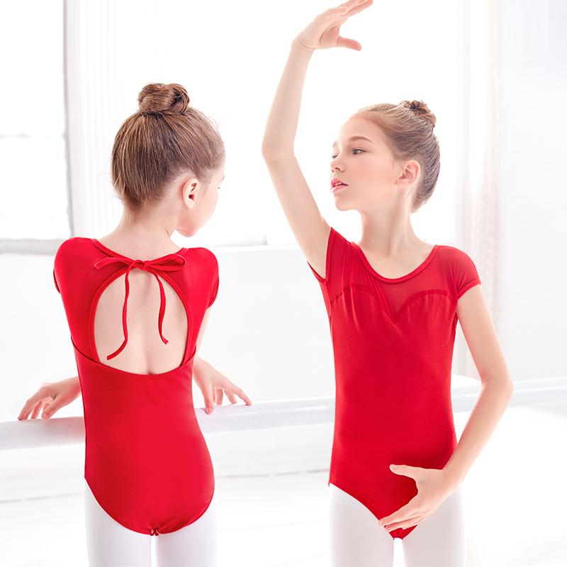 e15b9355fe Dance Bodysuits
