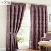 Customized pipes types curtains hotel draper pasted curtains