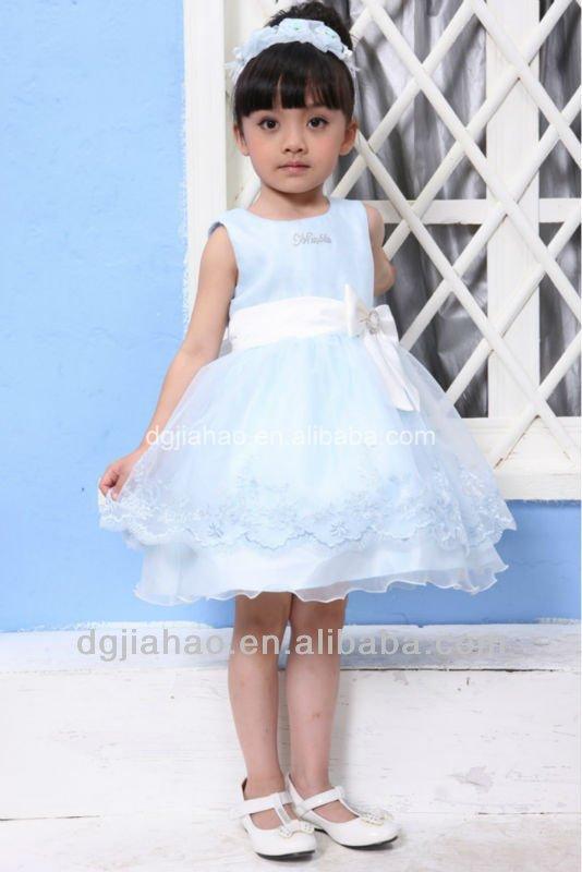 Light Blue Party Dresses for Girls