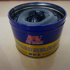Heavy Duty Truck Grease, Car Grease, Dongying Blue Grease