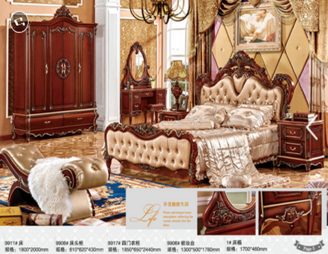 sports shoes bf42a 78b17 Rococo Weeding Leather Carved Wood Royal Luxury Carved Bed Frame Antique  African Bedroom Sets Furniture Luxury King Size - Buy African Bedroom ...