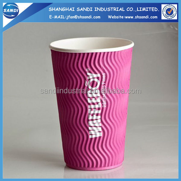 printing disposable paper cup for coffee