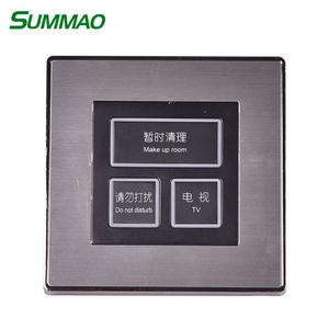 Function Customized 110V-220V Hotel Light Touch Switches Metal For Smart Hotel Master Switch