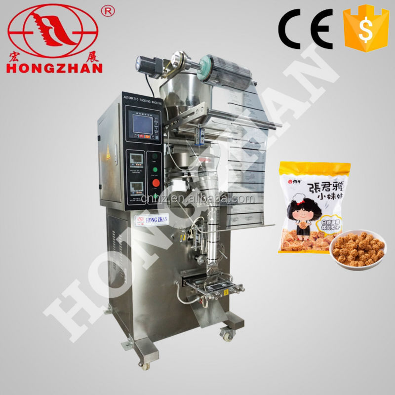 Zhejiang wenzhou Hongzhan HP100G collations biscuits sucre graines automatique verticale médecine poudre machine à emballer
