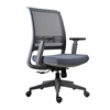 Wholesale home office furniture cheap conference room chairs mesh back office chair