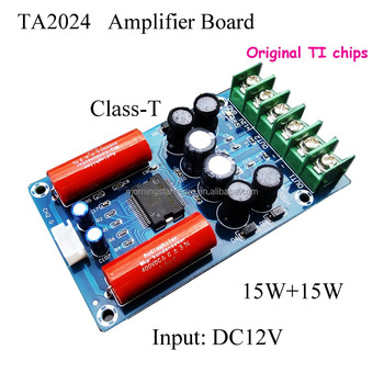 ta2024 digital audio amplifier module circuit pcb board for computer car stereo circuit board repair at Car Stereo Circuit Board