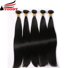 Wholesale Natural 8A Grade Brazilian unprocessed virgin cuticle aligned hair