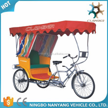 Hot sale taxi pedicab 3 wheel bike taxi