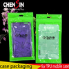11*21cm mobile phone case Green packaging poly bag TPU case zipper plastic bag for iphone 7 plus case cover