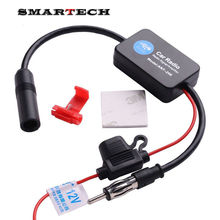 ANT-208 Universal Car FM AM Radio 25db Strengthen Antenna Signal Amplifier Booster