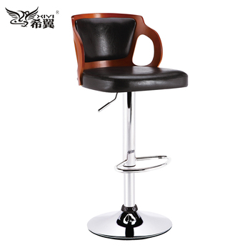 Kitchen High Bar Chair Leather Facric Wooden Back Bar