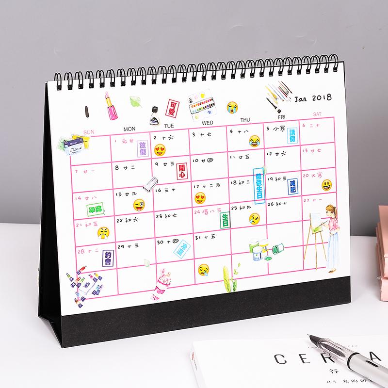Creativo plantilla calendario de escritorio 2018 calendarios identificaci n del producto - Plantilla calendario de mesa ...