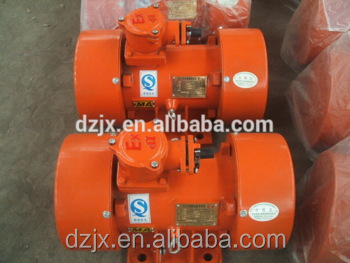 Dongzhen asynchronous electric vibrator motor,explosion-proof vibrating motor