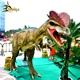 Outdoor indoor factory huge animatronic dinosaur model