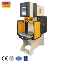 50T Hydraulic Machine C Frame Press portable eastern machine and hydraulic