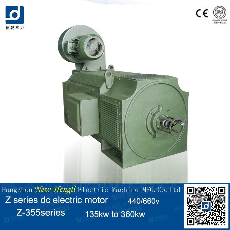 Wholesaler 130kw Dc Motor 130kw Dc Motor Wholesale