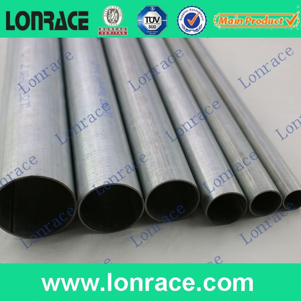 1.5 inch EMT tube with galvanized according to UL standard
