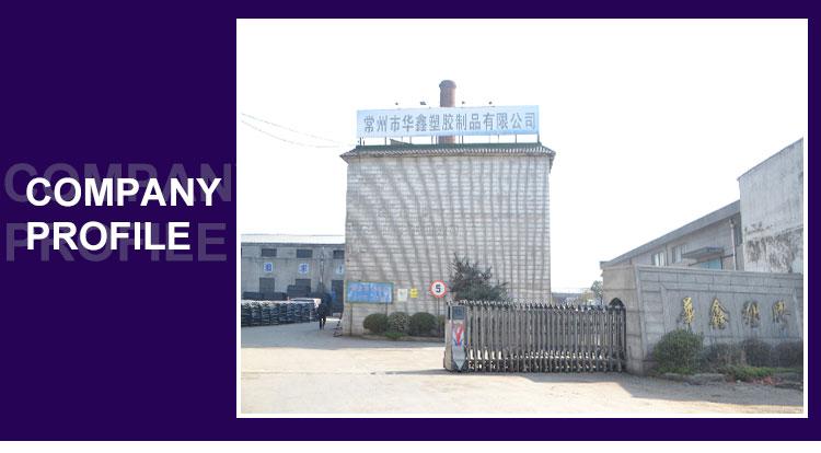 高品質ピーナッツ治療ヨガボールマッサージオフィスシート工場販売直接