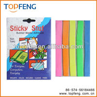 colorful power tack/sticky stuf/rubber mastic adhesive