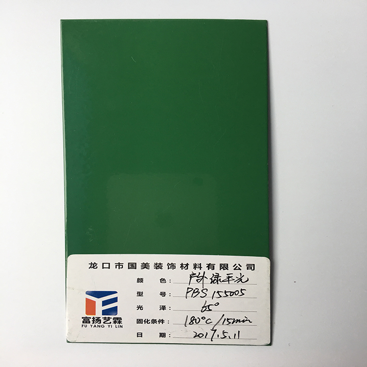 Signal Green Color UV Resistance Powder Coatings made in China