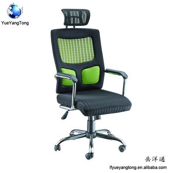 Reposacabezas Para Con Precio Respaldo En silla Silla De Espalda Oficina Buy Extraíble Bangladesh c5ASL34Rjq