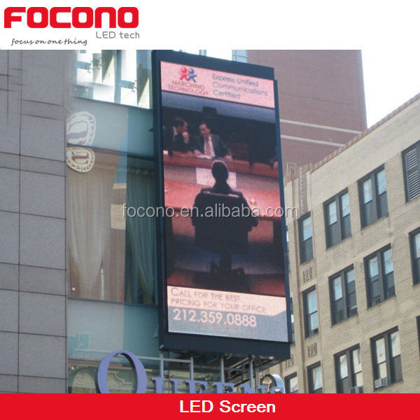 Large size outdoor P16 mm digital led billboard wall display