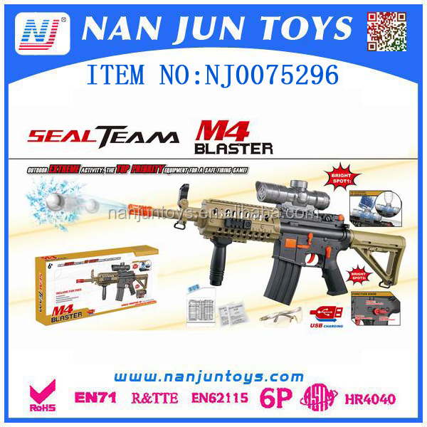 Hot sell child toys air soft gun toy water bullet gun