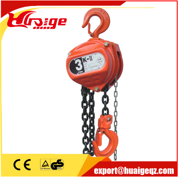 1 ton CB-B Chain Hoist Chain Come Along Chain Puller