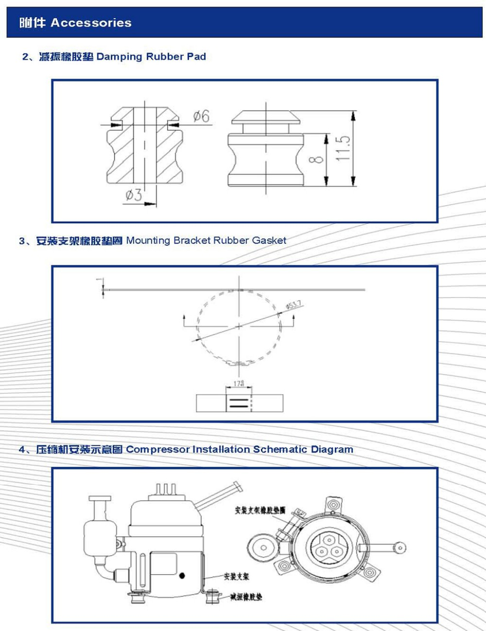 HTB1Aqs5NFXXXXXbXFXXq6xXFXXXW hermetic r134a dc brushless refrigerator compressor for 12v buy danfoss compressor 12v wiring diagram at bayanpartner.co