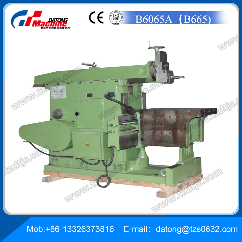 High Quality Planing Machine For Sale