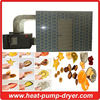 Stainless steel home food dehydrator
