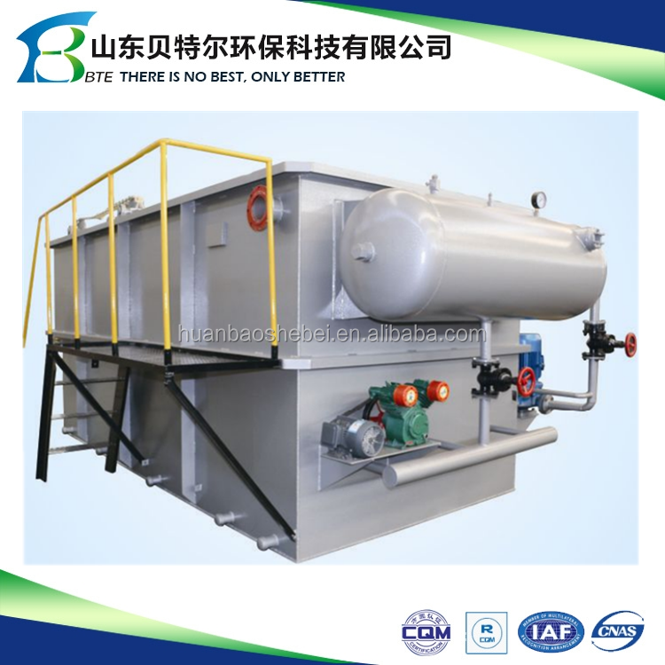 Manufacturer DAF-Dissolved Air Flotation sewage treatment plant for pulping sewage,paper-making wastewater,paper mill sewage
