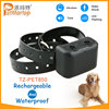 2015 big discount hot sale promotion no-barking collar for dogs shock collar training products