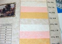 art paper uk